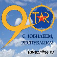 Объявлен конкурс на создание логотипа 100-летия ТНР