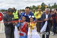 Глава Тувы открыл новую дорогу в Барун-Хемчикском районе