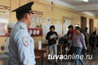 440 сотрудников МВД Тувы обеспечивали порядок во время Единого дня голосования
