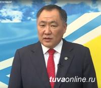 Глава Тувы поблагодарил своих земляков за дальновидность и сплоченность на выборах