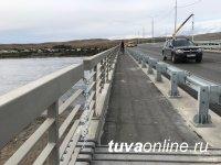 20 и 21 сентября подача тепла на Правый берег Кызыла будет ограничена - Кызылская ТЭЦ