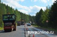 В Туве завершен ремонт двух участков трассы Р-257 Енисей