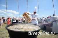Фестиваль «Тувинская баранина» вышел в финал конкурса туристических проектов «События России»