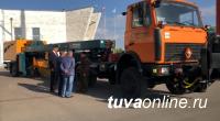 Аэропорт Кызыла закупил аэродромную технику на 20 млн. рублей