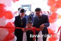 В 20 сельских школах Тувы открылись центры образования цифрового и гуманитарного профилей «Точка роста».