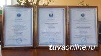 """Компания """"ТываСвязьИнформ"""" получила национальную сертификацию по качеству менеджмента"""