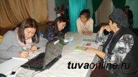Накануне Дня пожилых людей социальные службы Кызыла проведут День открытых дверей