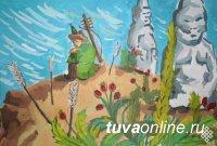 В Туве к 75-летию вхождения Тувы в состав России проводится конкурс детских рисунков