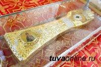 В Туве до 14 октября находится Ковчег с частицей мощей Святого Спиридона Тримифунтского