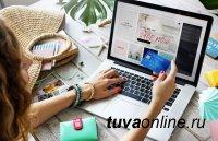 30 процентов жителей Тувы совершают покупки с помощью Интернета
