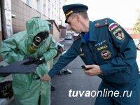 В Туве начался первый этап Всероссийской тренировки по гражданской обороне
