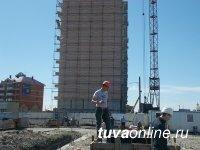 Тува в 1,5 раза увеличила объемы строительства