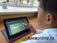 Кызыл: На занятиях в школе не досчитались двух учеников