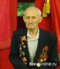 В Шагонаре на 101-м году жизни скончался фронтовик, ветеран-пограничник Иван Соколов