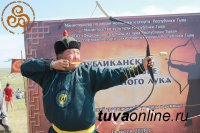 В Туве пройдет Форум по стрельбе из традиционного лука