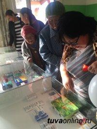 Дождались: в небольшом селе Тувы по просьбам жителей открыли аптеку
