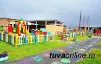 Правительство РФ выделило 100,8 млн рублей на завершение строительства детсада в Туве