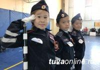 Тува: Победителями смотра юных инспекторов движения стали отряды ЮИД школы № 1 пгт Каа-Хем и гимназии № 9 г. Кызыла