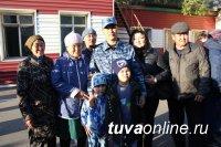 Отряд сотрудников полиции Тувы направился в командировку на Северный Кавказ