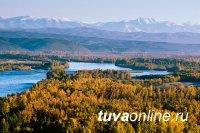 В Туве 15 октября воздух прогреется до +13, +18 градусов тепла