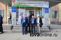 Ученый Григорий Монгуш выступил с докладом по составам каменноугольной смолы тувинских месторождений на конференции в Кемерово