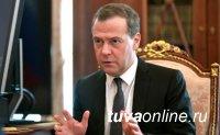 Глава Тувы извинился перед премьер-министром России Дмитрием Медведевым