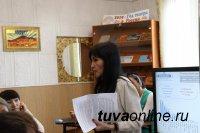 """""""Проектория"""": В Туве организовано профессиональное обучение для неработающих граждан предпенсионного возраста"""