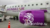 Тува готовится к приему первого международного рейса из Улан-Батора (Монголия)