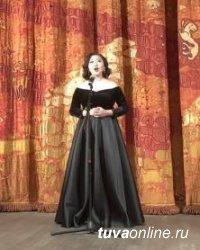 Карина Ховалыг — лауреат I степени III Московского Международного конкурса молодых оперных певцов!