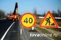 В Кызыле с 26 октября по 11 ноября будет частично перекрыта улица Кечил-оола