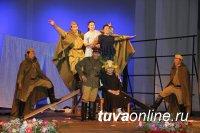 Барун-Хемчикский народный театр завоевал Гран-при конкурса в Хакасии