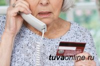 Следственный комитет предупреждает о телефонном мошенничестве, захлестнувшем Россию