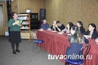 Сотрудники Национального музея Тувы приняли участие в «Народном диктанте»