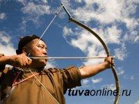 В Туве второго ноября пройдет первый турнир по стрельбе из традиционного лука