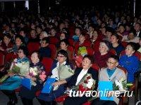 Сегодня день основания социальных служб Тувы