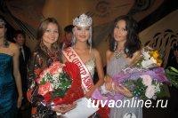 В Якутске прошел Второй межнациональный конкурс красоты и таланта «ЭтноКраса-2019»