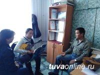 Преподаватели Кызылского колледжа искусств провели профориентационную работу в западных районах Тувы