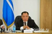 Глава Тувы рассказал о значении плана ускоренного социально - экономического развития Тувы