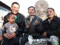 В Туве, в преддверии Дня отца, объявили акцию Добрые дела с папой–Ачам–биле буянных дуза