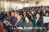 В Кызыле состоялась XXXV Конференция Тувинского регионального отделения партии «Единая Россия»