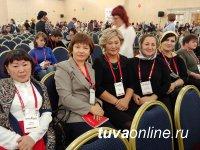 Учителя из Тувы стали участниками Всероссийского форума Центров «Точка роста» в Москве