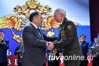 Глава Тувы вручил ветеранам и сотрудникам МВД госнаграды