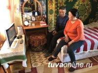 Тува «пропишется» на Общественном Телевидении в России