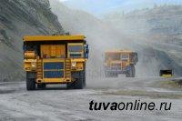 Власти Тувы проводят переговоры с поставщиками угля о заморозке цен на топливо в 2020 году