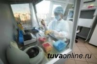 Учёные-генетики Тувинского госуниверситета приступили к исследованию тувинских родов Донгак и Сат