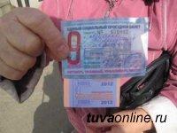 Льготникам Кызыла выдают талоны на бесплатный проезд в муниципальном транспорте