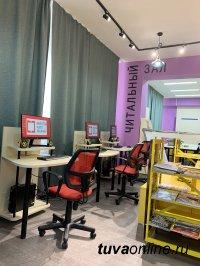 В рамках нацропекта «Культура» в Туве открывают библиотеку нового поколения