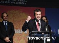 Глава Кызыла Ирина Казанцева приняла участие в VI Всемирном конгрессе местных властей в Дурбане (ЮАР)