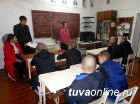 Тува подключилась к Всероссийскому Дню правовой помощи детям
