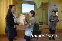 В Туве во Всемирный день ребенка жителям оказали бесплатную правовую помощь